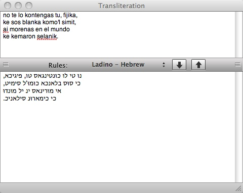ladino2hebrew screenshot